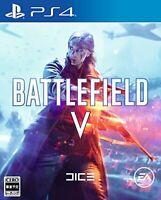 Battlefield V (Battlefield V) - PS4  Japan
