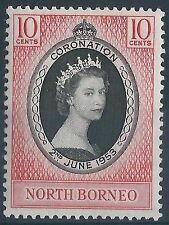 Mint Never Hinged/MNH Postage North Bornean Stamps