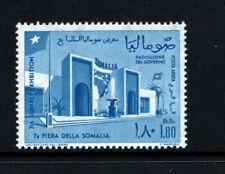 Somalia  (1963)  - Scott # C92,