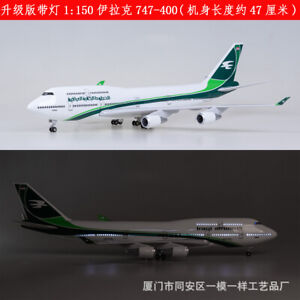 1/150 Iraqi Airlines Boeing 747-400 Passanger Airplane Model W/Light Collection
