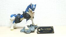 Kotobukiya One Coin Shin Megami Tensei GREAT PASCAL secret figure