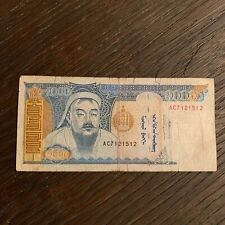 Mongolia *10 Tugrik* Bank Note Collectible// or for use in Teaching// Crafts.