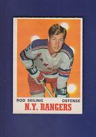 Rod Seiling 1970-71 O-PEE-CHEE Hockey #184 (EXMT) New York Rangers