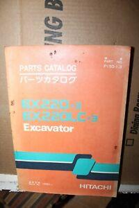 Vintage 1995 Hitachi Excavator EX220-3 EX220LC-3 Parts Catalog Rare