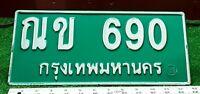 THAILAND - HOTEL VAN license plate - 1990s vintage white on refl bright GREEN
