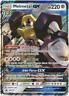 Pokemon - 2x MELMETAL GX- SM178 - Promo - JUMBO - Fresh from box - NM/M