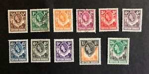 Northern Rhodesia #61-71 1953 MH/Used(62,64)