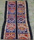 Eye Motif Turkish Wool Kilim Handwoven Oushak Vintage Ethnic Runner Rug 2x4 ft.
