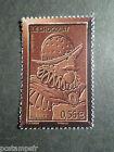 FRANCE 2009, timbre 4359, CHOCOLAT CONQUISTADOR, neuf** MNH STAMP CHOCOLATE
