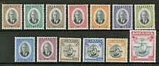 Grenada   1951   Scott # 151-163   Mint Never Hinged Set