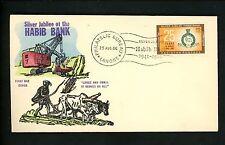 Postal History Pakistan FDC #224 Overseas Mailer Habib Bank finance 1966