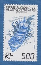 TAAF antartico antarctic 1983 navi ships cargo freighters navigazione MNH**
