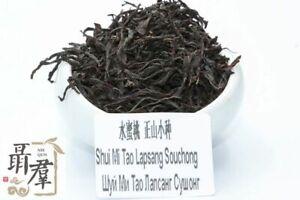China black tea Zheng Shan Xiao Zhong Lapsang Souchong Juicy Peach 100g