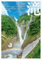 Landscapes of the Japanese Heart Waterfalls NEU Morita Toshitaka