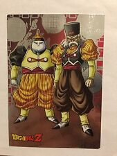 Dragon Ball Z Collection Card Gum Part SE SE020