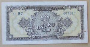 Romania banknote 1 leu dated 1952