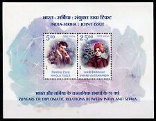 India 2018 MNH Nikola Tesla Swami Vivekananda JIS Serbia 2v M/S People Stamps