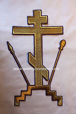 """TO ORDER: Embroidered Cross Burgundy Maroon Gold 16"""" (40 cm), More Colors Too!"""