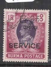 Burma SG O50 VFU (1dii)
