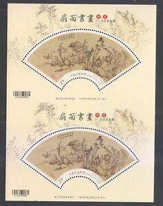REP. OF CHINA TAIWAN 2016 PAINTING & CALLIGRAPHY ON FAN MINI PANE 2 UNCUT SHEETS