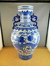 "Festcool Qianlong Chinese Pottery Double Handle Blue & White Dragon Vase 13 1/2"""