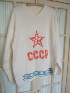 RUSSIAN SWEAT SHIRT - IGOR MAKAROV CCCP ICE HOCKEY TEAM
