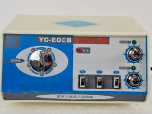YECO Electro Magnetic Therapy Machine