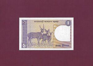 Bangladesh 1 Taka 1982 P.-6 UNC