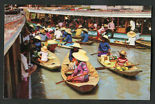 Posted 1973: View of Boat Traders on the Canal, Bangkok