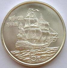 """China 1986 Ship """"Empress of China"""" 5 Yuan Silver Coin,UNC"""