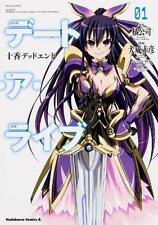 Date A Live Japan Anime Comic Manga Book Tohka Yatogami Dead End 1 Rare HTF