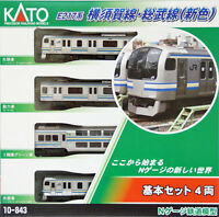 Kato 10-843 JR Series E217 Yokosuka/Sobu Line Commuter Train 4 Cars (N scale)