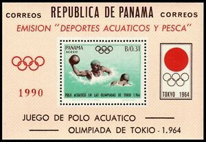 ✔️ PANAMA 1964 - OLYMPICS TOKYO - MI. BLOCK 21 ** MNH [PNB021a]