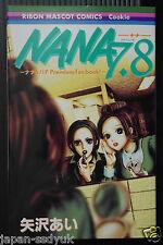 "JAPAN Ai Yazawa: Nana 7.8 ""Nana & Hachi Premium fan book"""