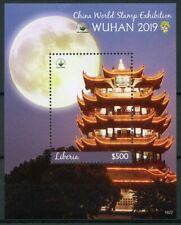 Liberia 2019 MNH Wuhan China World Stamps Exhibition 1v S/S Temples Architecture