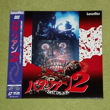 THE RETURN OF THE LIVING DEAD Part II 2 [1988/Horror] RARE JAPAN LASERDISC + OBI