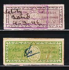 INDIAN PRINCELY STATE HYDERABAD 2 DIFF SA REVENUE RARE OLD FISCAL STAMPS LOT #C9