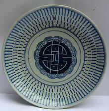 1800-1849 Antique Chinese Porcelain Plates/Trays