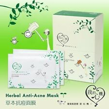 MY Scheming Beauty Herbal Anti Acne Mask 5 Pcs 草本抗痘面膜
