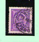 Portugal Monarquias valor del año 1882-87 (T-3)