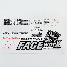 DIY Decal For 1:10 RC Racing Drift Car Body AE86 Adhesive Initial-D Graphic