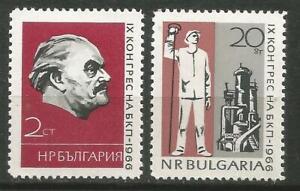 BULGARIA Scott# 1533-1534 * MH 9º Congreso del Partido Comunista 1966