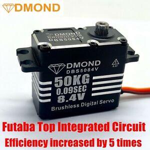 DBS5084V DMOND Servo 50KG 0.09sec Brushless 8.4V Waterproof stainless Gear