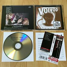 Voivod - The Outer Limits [1CD, Japan 2018 Press] UICY-78641