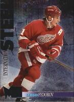 1995-96 Metal Hockey International Steel Insert Singles (Pick Your Cards)