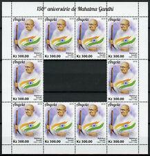 More details for angola mahatma gandhi stamps 2019 mnh people historical figures 10v m/s