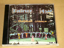 CD Fairuz Dabkat Vol.1 VDLCD 635