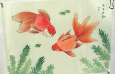 CHINESE KOI FISH WATERCOLOR ON SILK PAINTING SIGNED