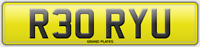 R30 RYU NUMBER PLATE RORY U REGISTRATION ASSIGNED OR DELIVERED RORY'S REG NO FEE