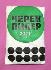 PFEFFER schwarz-ganz CCCP inhalt 20g Vintage Küchendekor 1983 Jahre